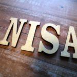 老後に備えよう!フリーランス向け積立NISAを利用した財産形成