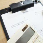 フリーランス必見! 見積書・納品書・請求書の書き方&無料テンプレートとアプリ